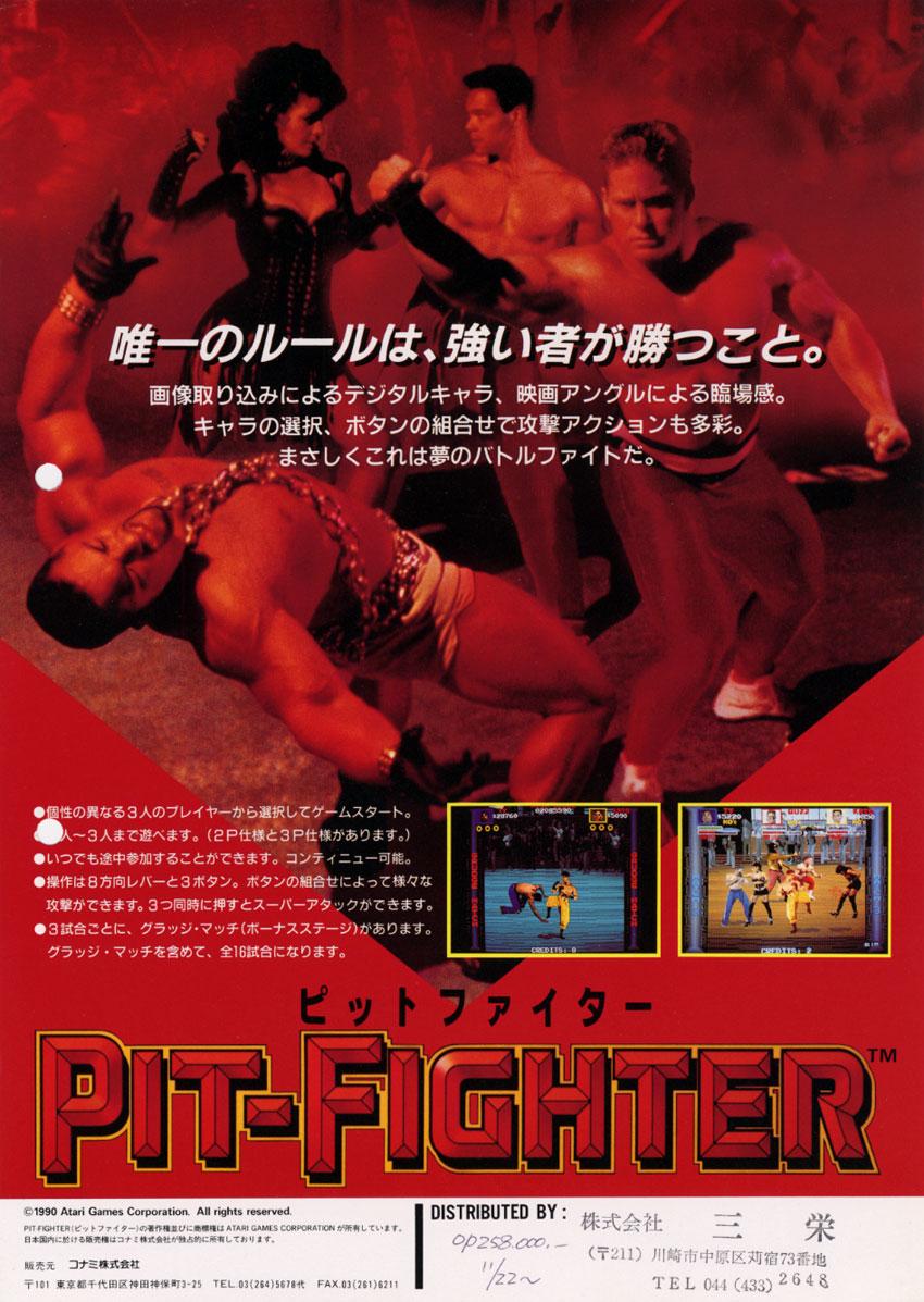 pit fighter last updated september 19 2009 manufacturer atari games