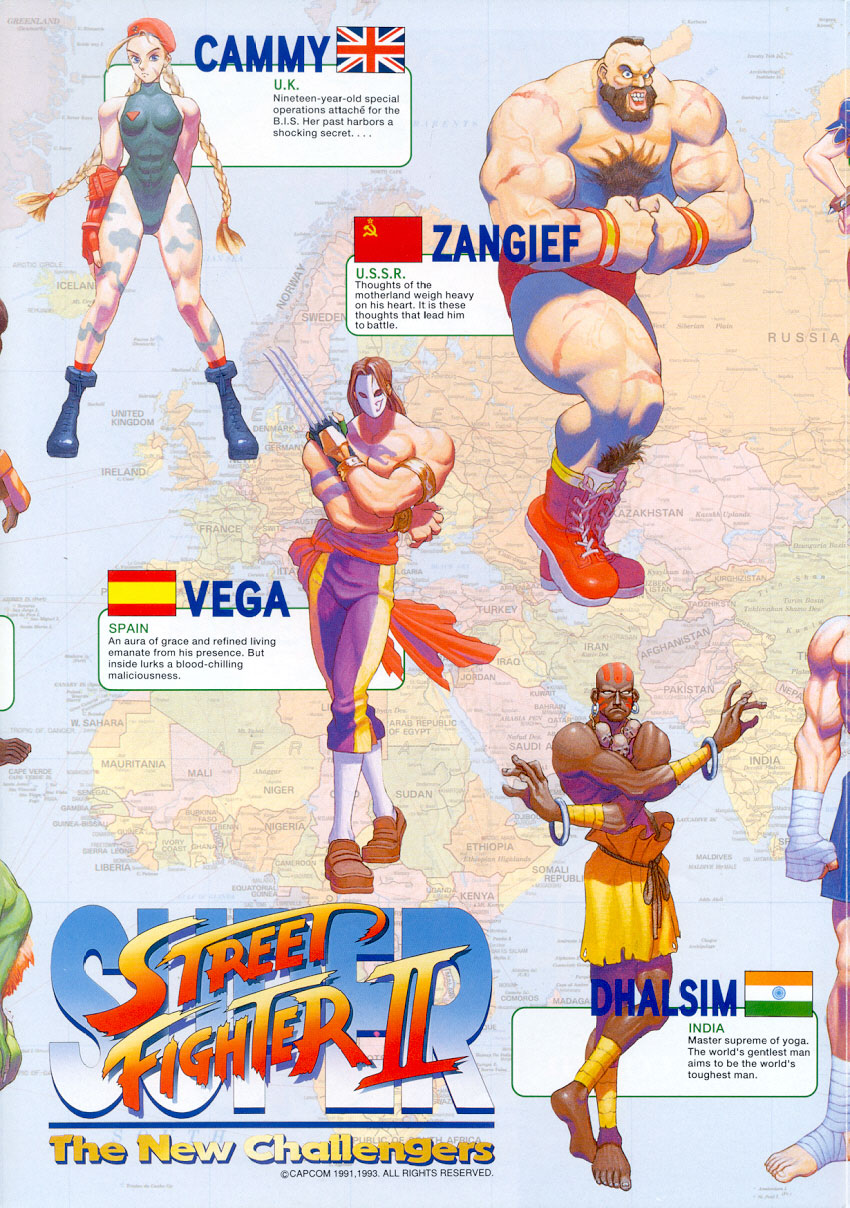 The Arcade Flyer Archive Video Game Flyers Super Street