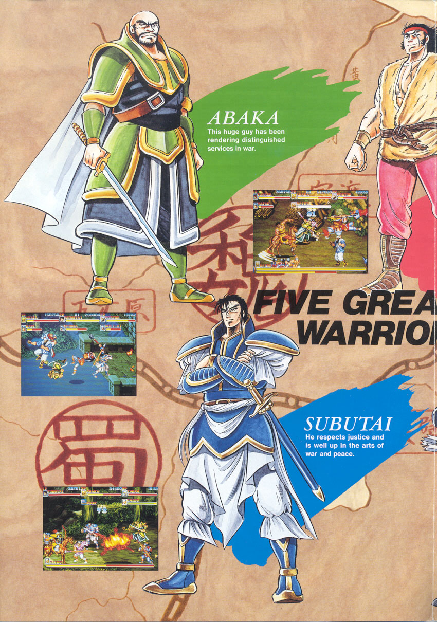 The Arcade Flyer Archive - Video Game Flyers: Warriors of ...