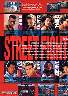 The Arcade Flyer Archive Video Game Flyers Street Fighter The