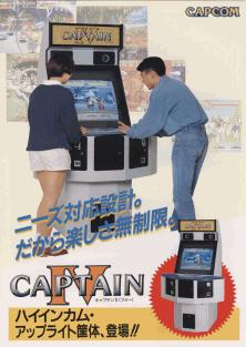 1992 Capcom Cav System 60 Jp Video Flyer Arcade, Jukeboxes & Pinball