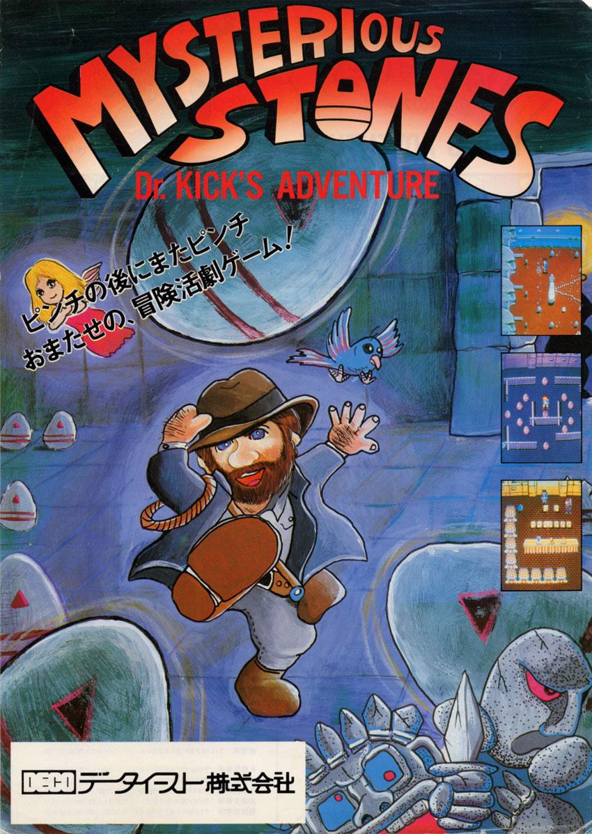 [DOSSIER] Mysterious Stones Arcade 13014501