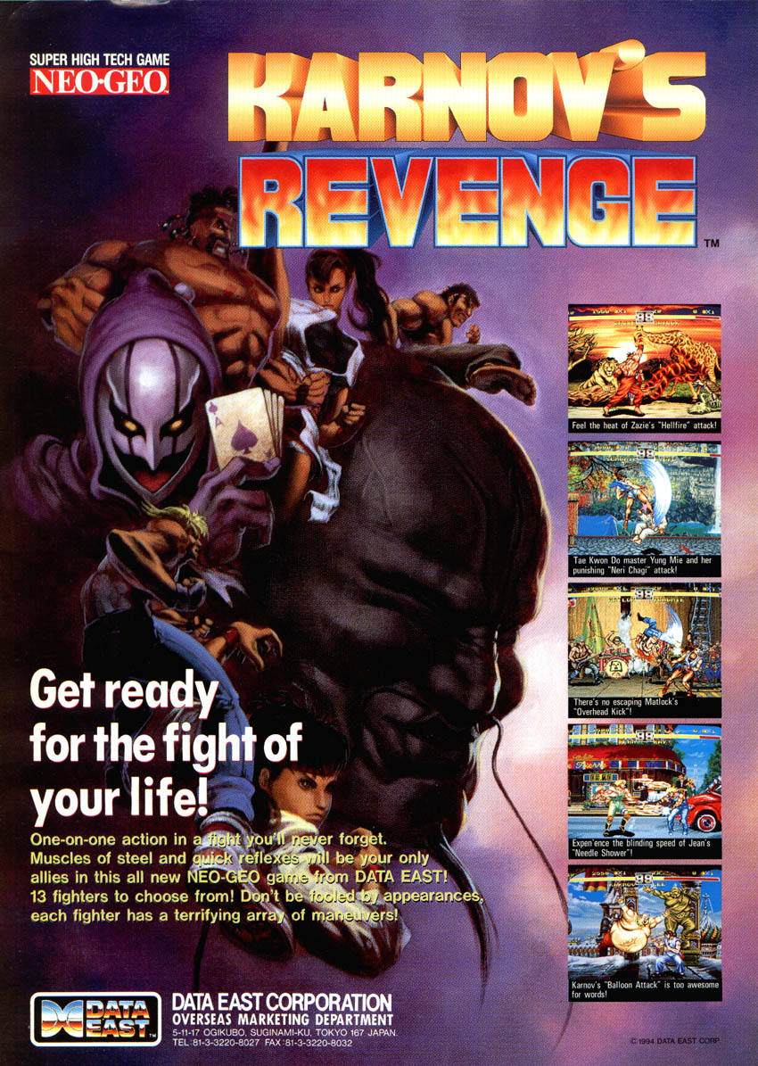 The Arcade Flyer Archive Video Game Flyers Karnovs