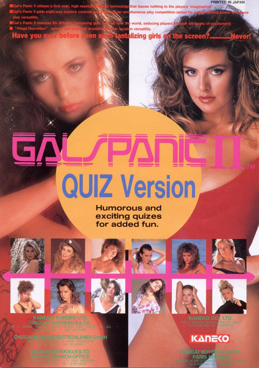 Gals Panic ii Quiz Version