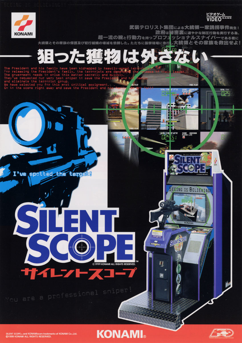 The Arcade Flyer Archive - Video Game Flyers: Silent Scope ...