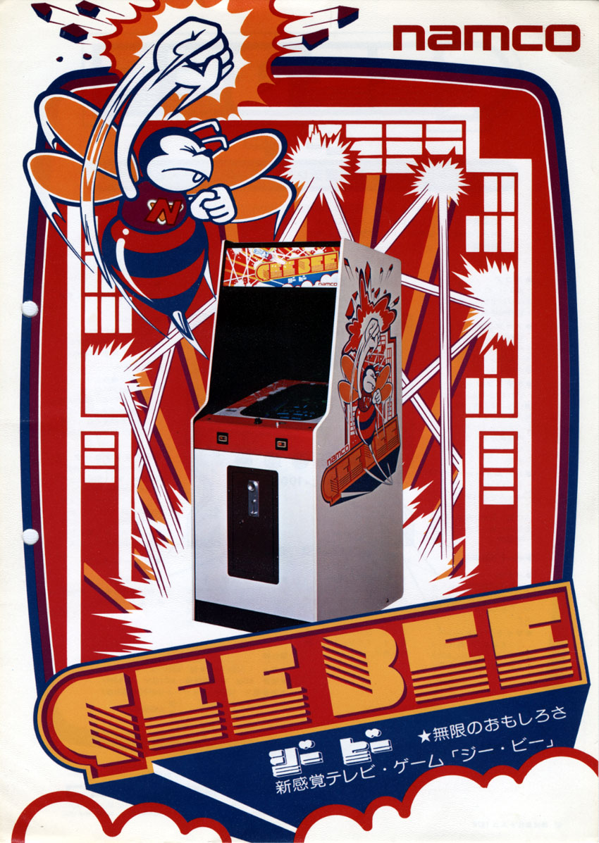 Image result for gee bee namco