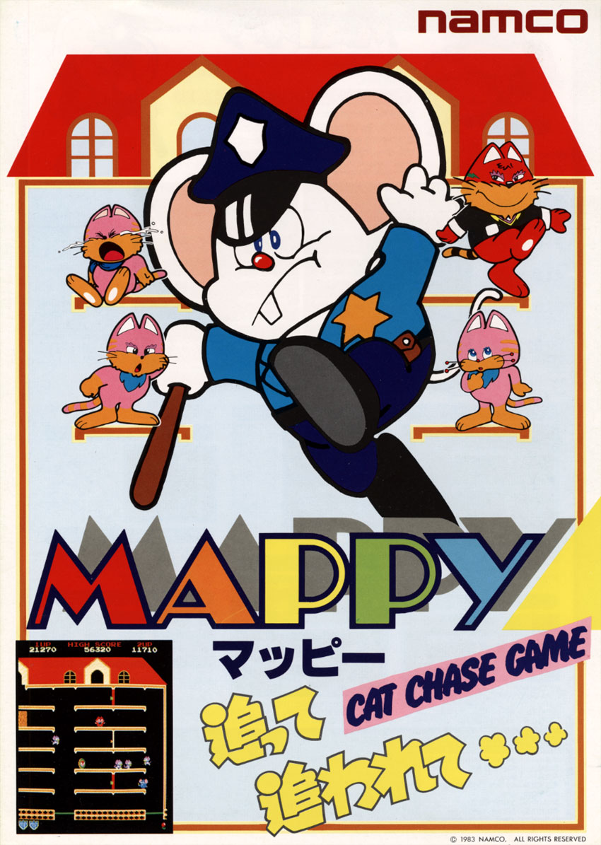 The Arcade Flyer Archive Video Game Flyers Mappy Namco