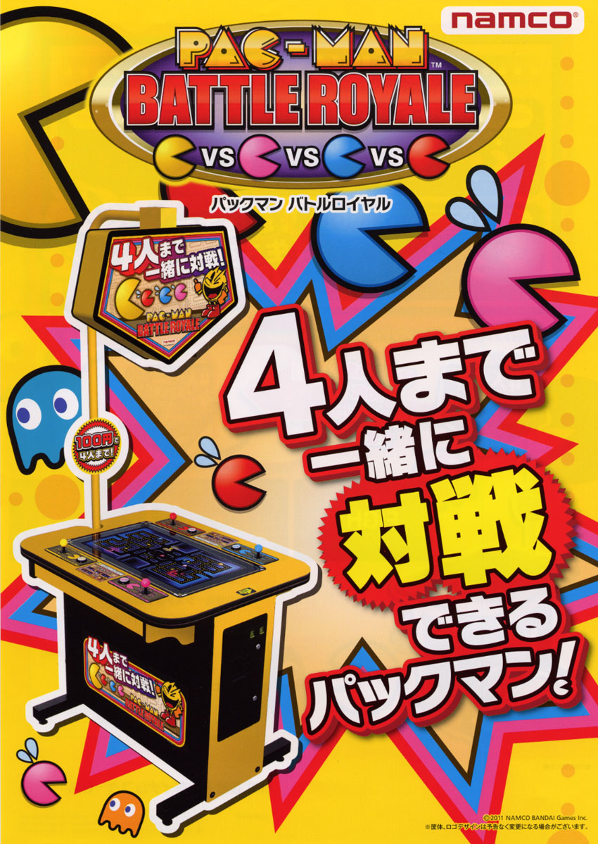 The Arcade Flyer Archive Video Game Flyers Pac Man