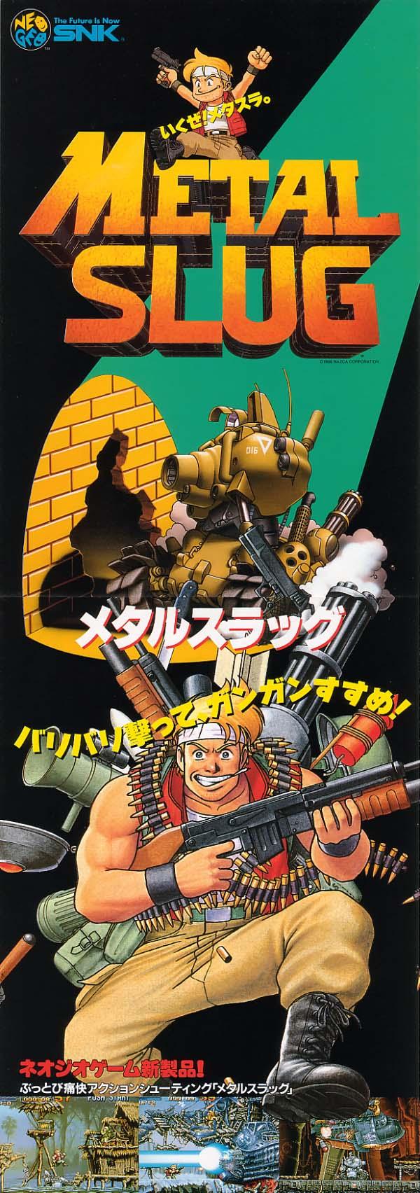 The Arcade Flyer Archive - Video Game Flyers: Metal Slug, Nazca Corp.
