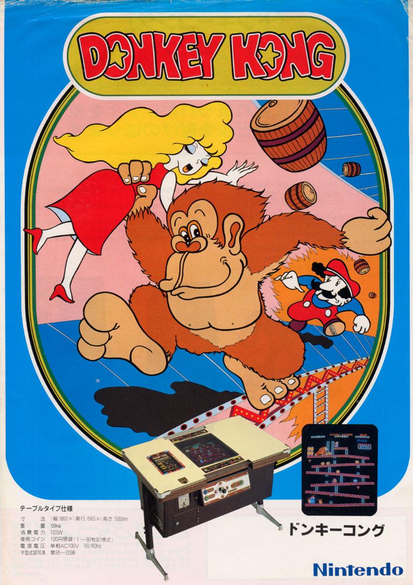 Resultado de imagem para Arcade Donkey Kong flyer