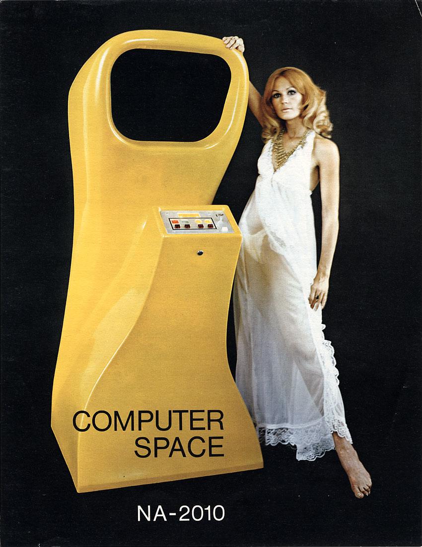 spacecraft computer game - photo #34