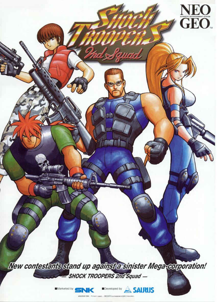 http://flyers.arcade-museum.com/flyers_video/saurus/257000101.jpg?width=300