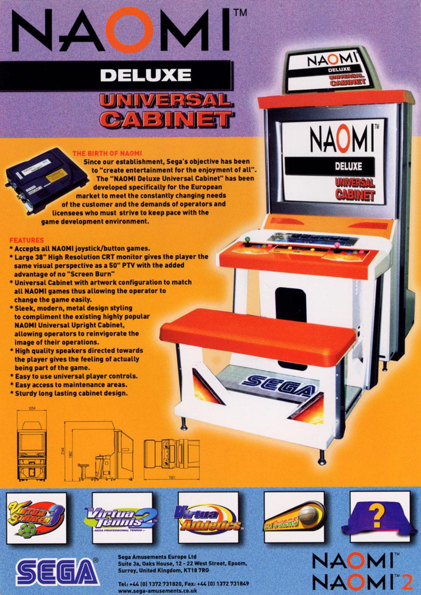 L'Arcade au Japon 16014901