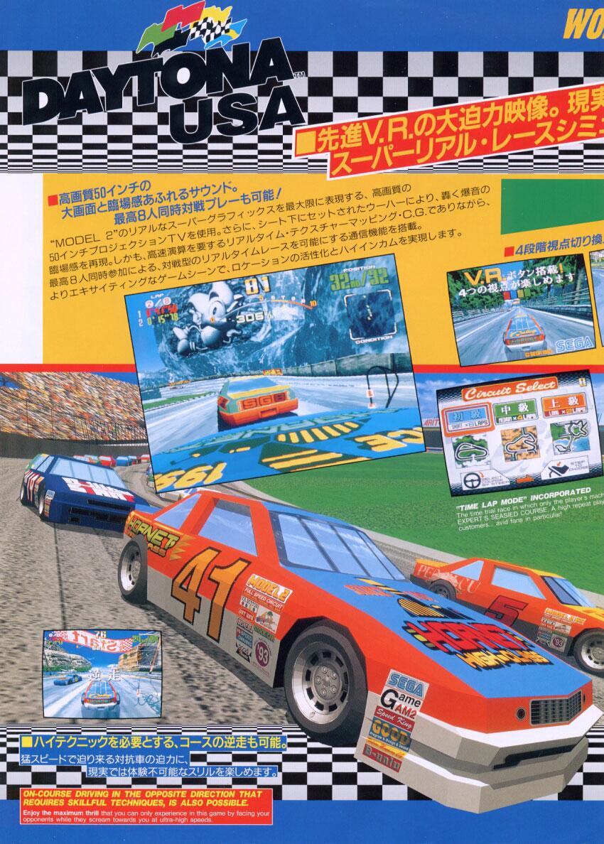 Daytona Usa Announced For Xbla Psn Page 10 Neogaf