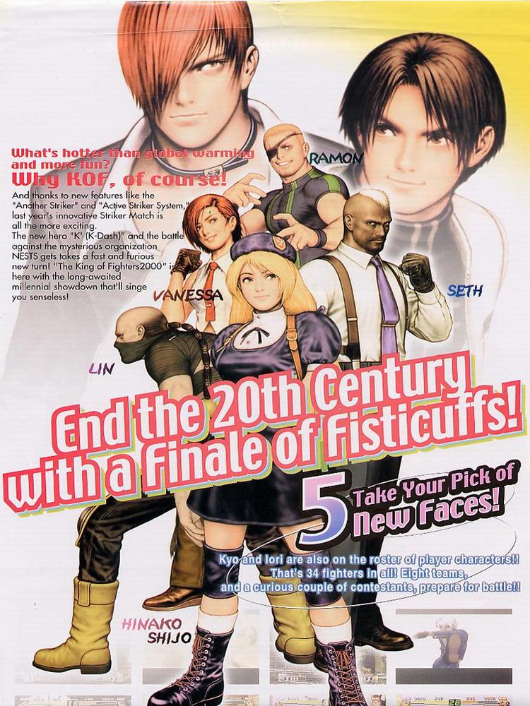 The Arcade Flyer Archive Video Game Flyers King Of Fighters