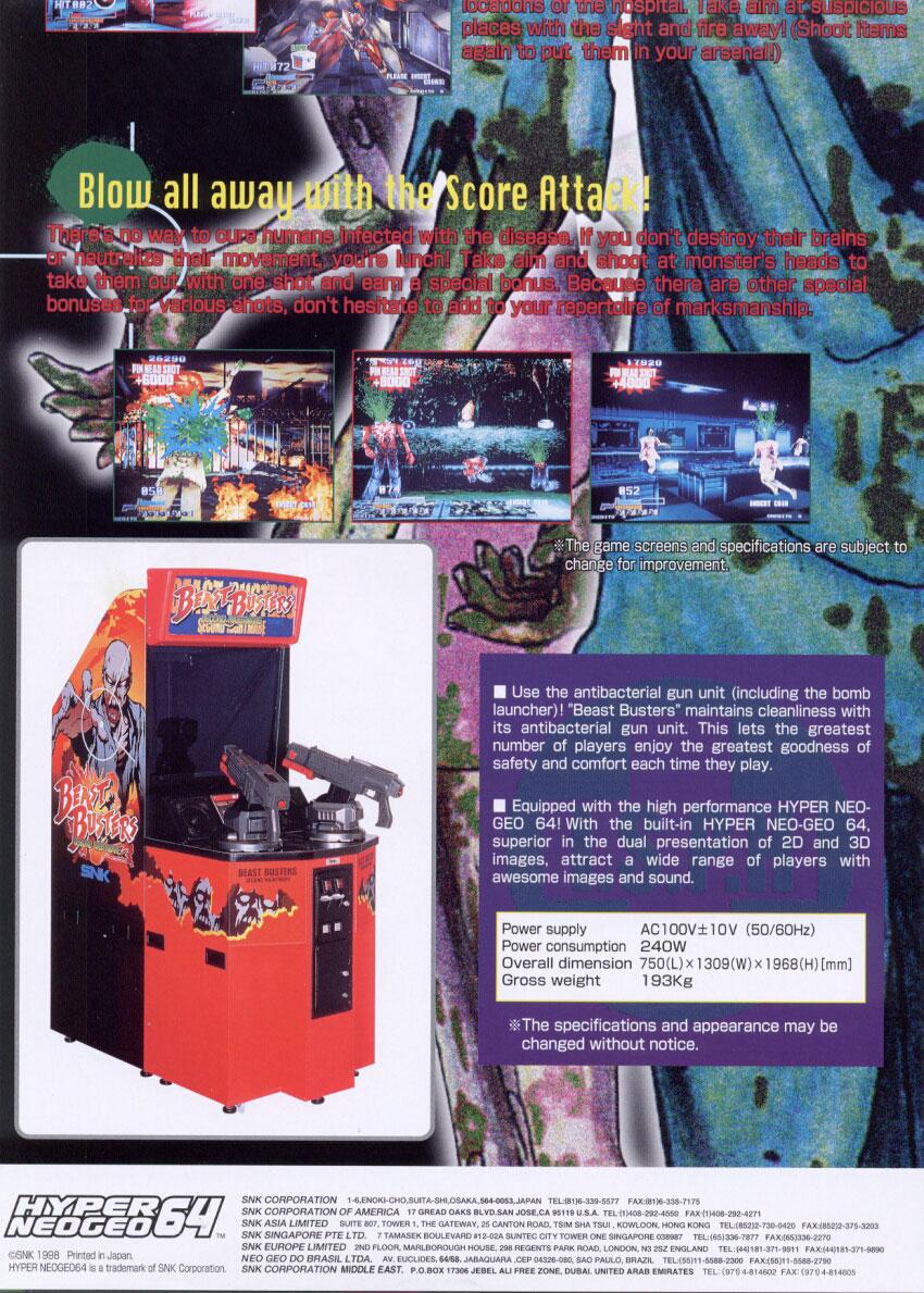 flyers.arcade-museum.com/flyers_video/snk/14001702.jpg