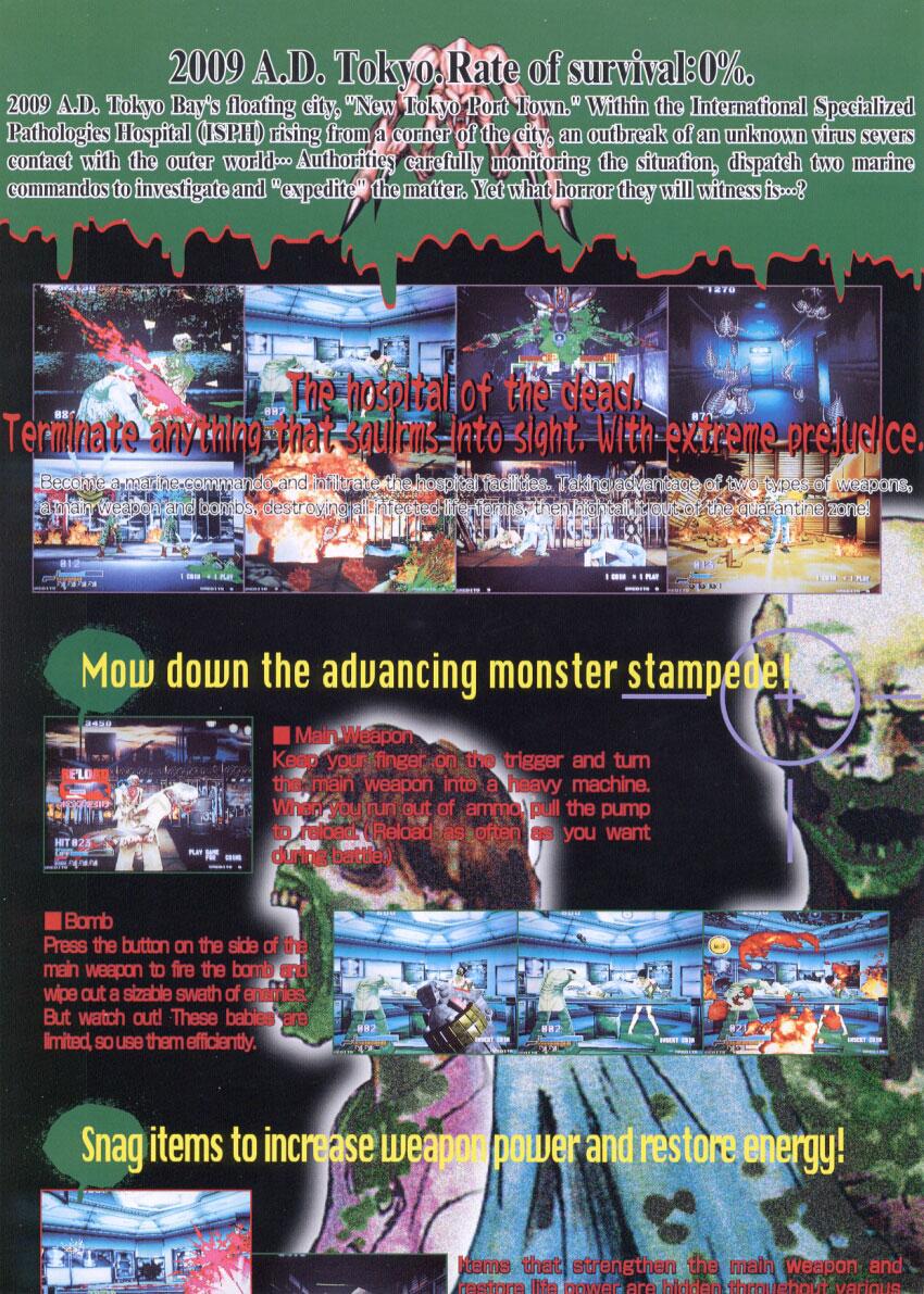 flyers.arcade-museum.com/flyers_video/snk/14001704.jpg