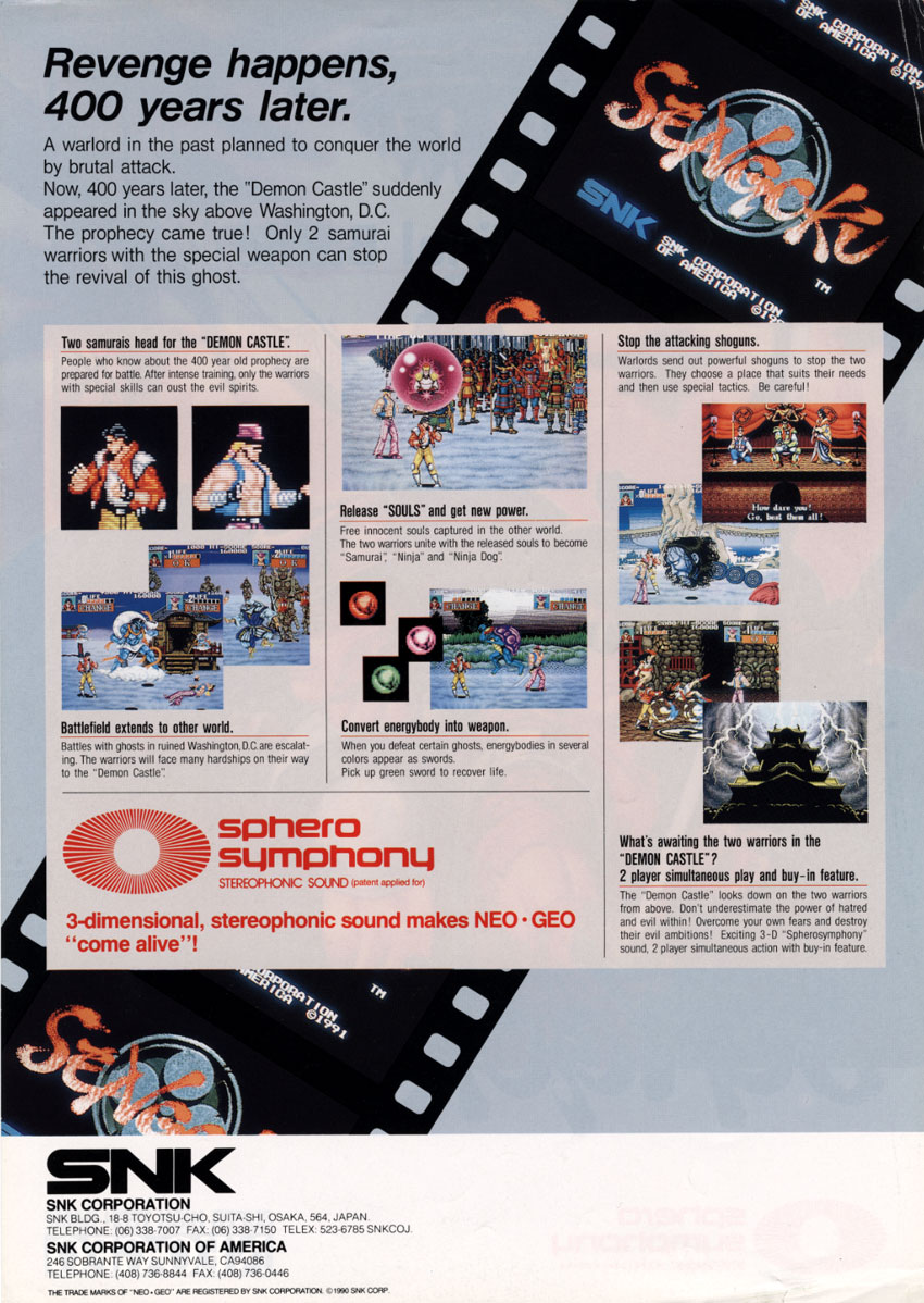 flyers.arcade-museum.com/flyers_video/snk/14003302.jpg