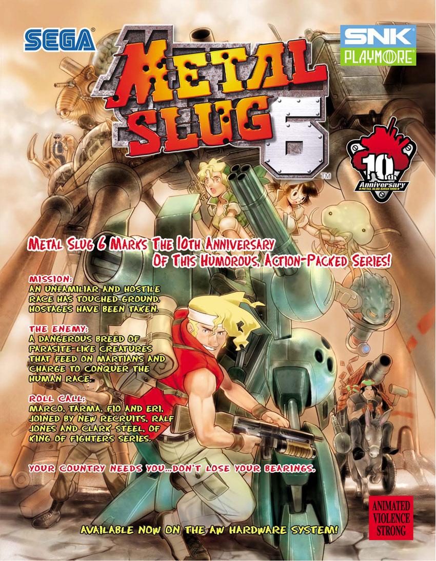 http://flyers.arcade-museum.com/flyers_video/snk/14017701.jpg