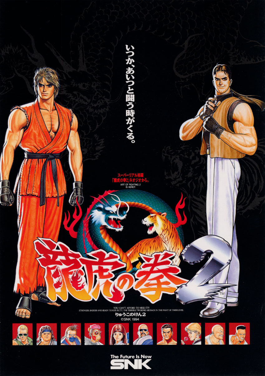 The Arcade Flyer Archive Video Game Flyers Art Of Fighting 2 Snk Snk Playmore Corp