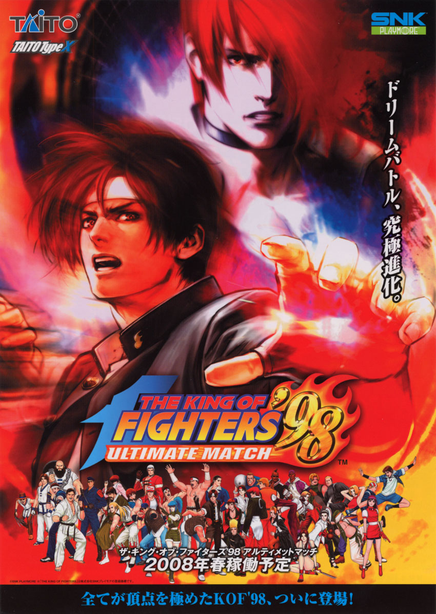 The King Of Fighters 98 Ultimate Match  [PC] [FS]