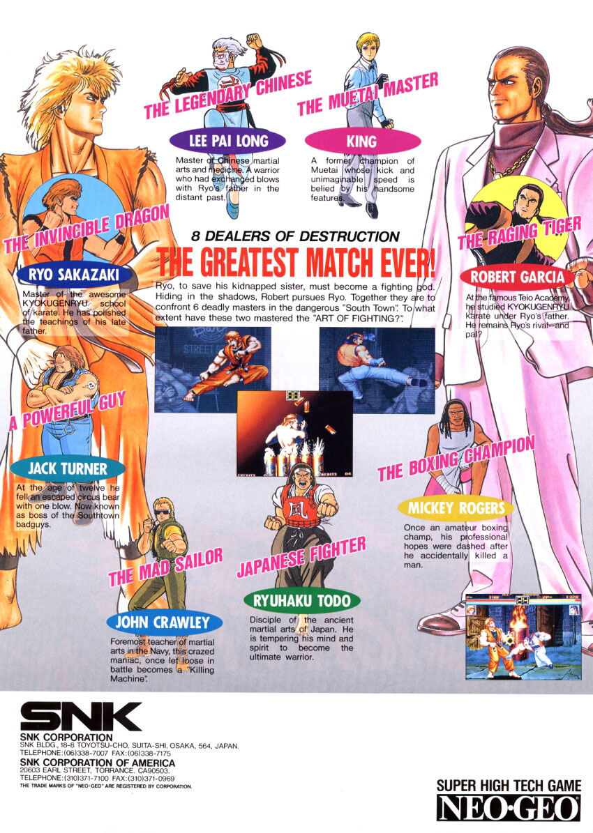 The Arcade Flyer Archive Video Game Flyers Art Of Fighting Snk Snk Playmore Corp