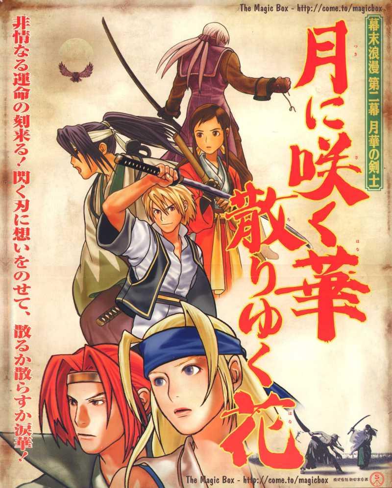 flyers.arcade-museum.com/flyers_video/snk/14117401.jpg