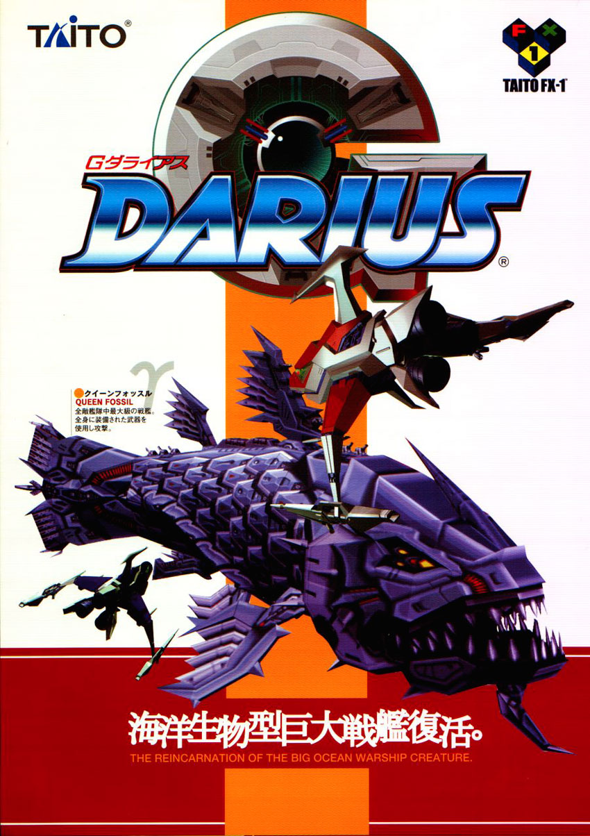 The Arcade Flyer Archive - Video Game Flyers: Darius G, Taito
