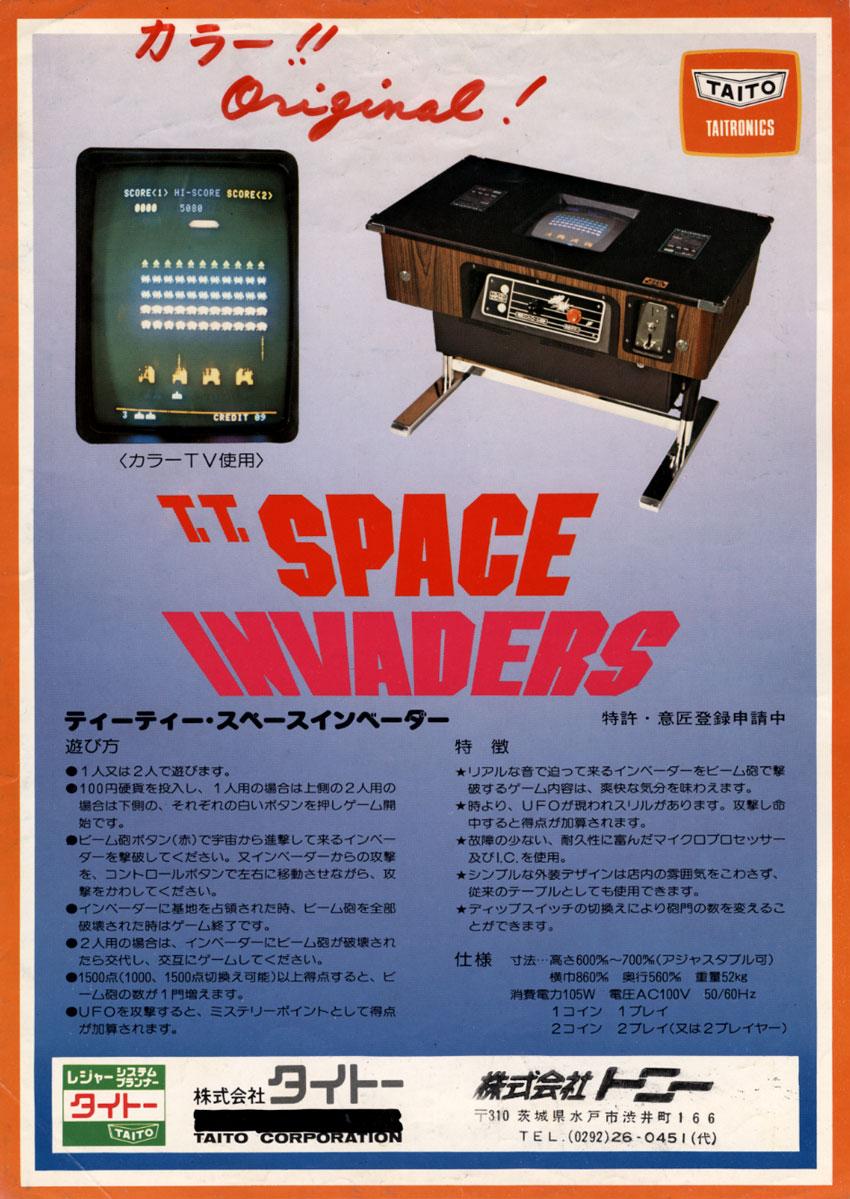 space envaders