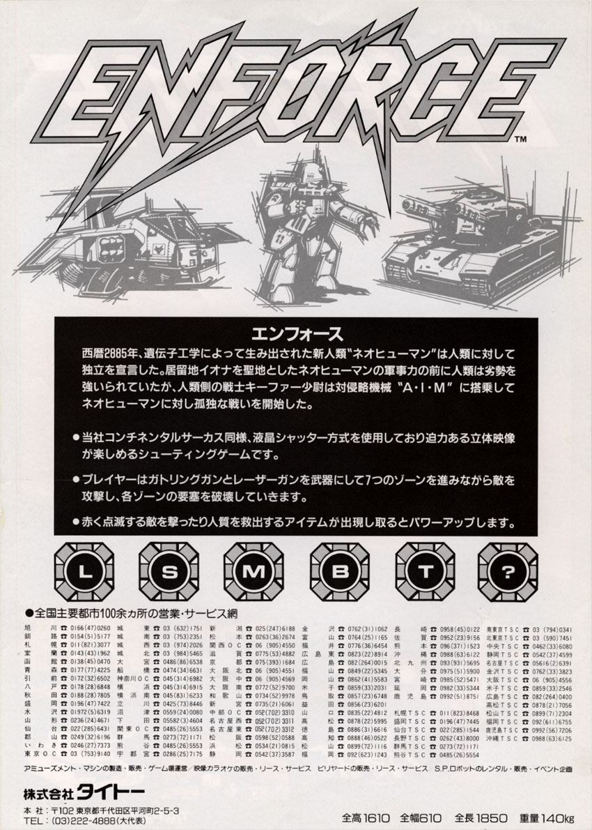 1989 Taito Enforce Jp Video Flyer Cheapest Price From Our Site Arcade Gaming Collectibles
