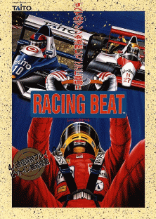 Collectibles 1991 Taito Racing Beat Jp Video Flyer