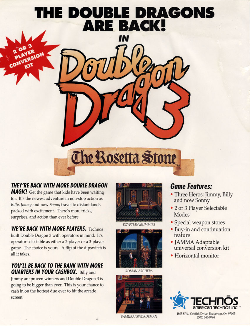The Arcade Flyer Archive Video Game Flyers Double Dragon 3 The