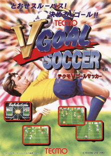 Arcade Gaming Manuals & Guides Official Website 1994 Tecmo V Goal Soccer Jp Video Flyer Customers First