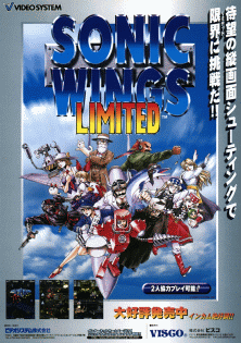 Shmups System11 Org View Topic Sonic Wings Limited Aero Fighters Special